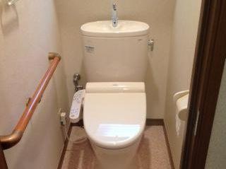東京都 荒川区 町屋 節水型トイレリフォーム