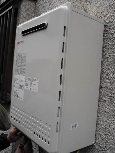 東京都 北区 給湯器交換