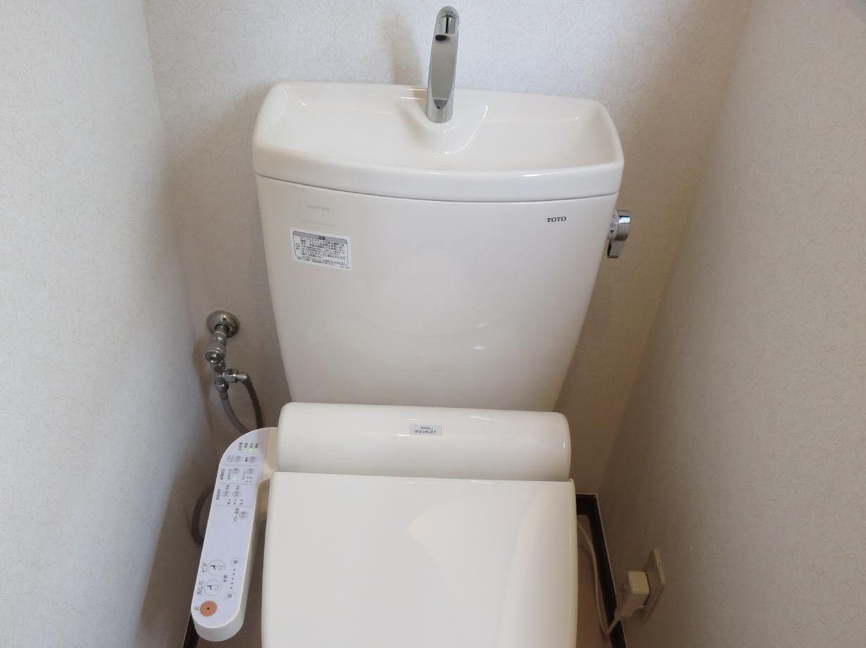 東京都 板橋区 赤塚 節水型トイレリフォーム